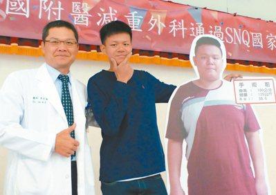 梁姓男子從125公斤(右)瘦身成為陽光帥哥(中),他感謝醫師李旻憲(左)醫治。 ...