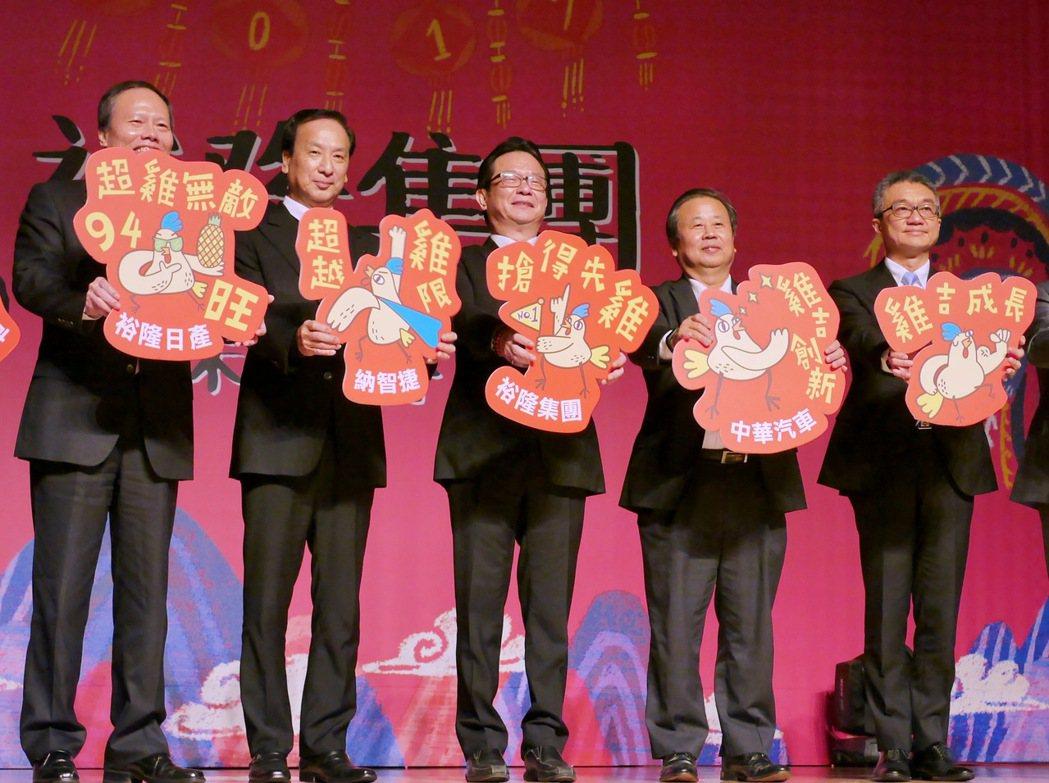 裕隆集團喊出今年兩岸市場目標為32萬輛,分別是台灣市場11.3萬台、中國大陸20.6萬台。 記者陳威任/攝影