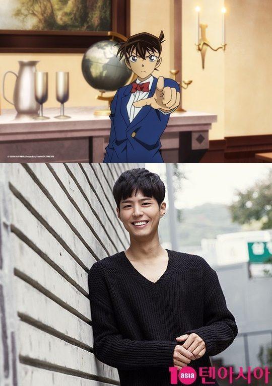 朴寶劍被選為最像新一(工藤新一)的韓國男演員。 圖/擷自tenasia.hank