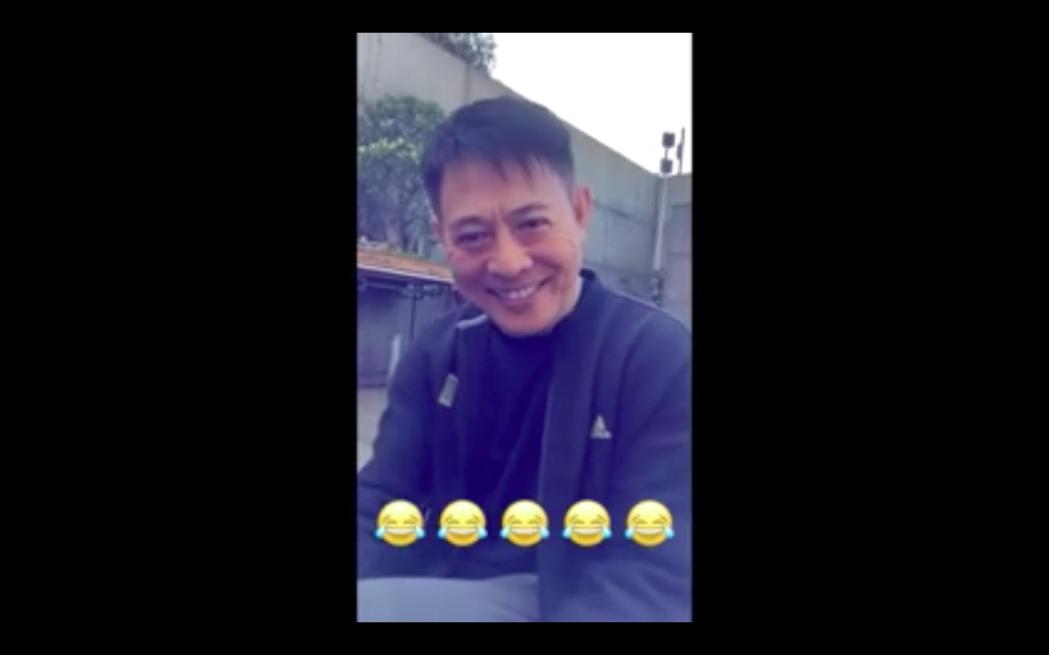 功夫巨星李連杰昨天在臉書上貼出一段短片,他嘗試用英文說「Happy Valeti...