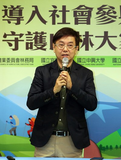 林務局長林華慶。記者曾吉松/攝影