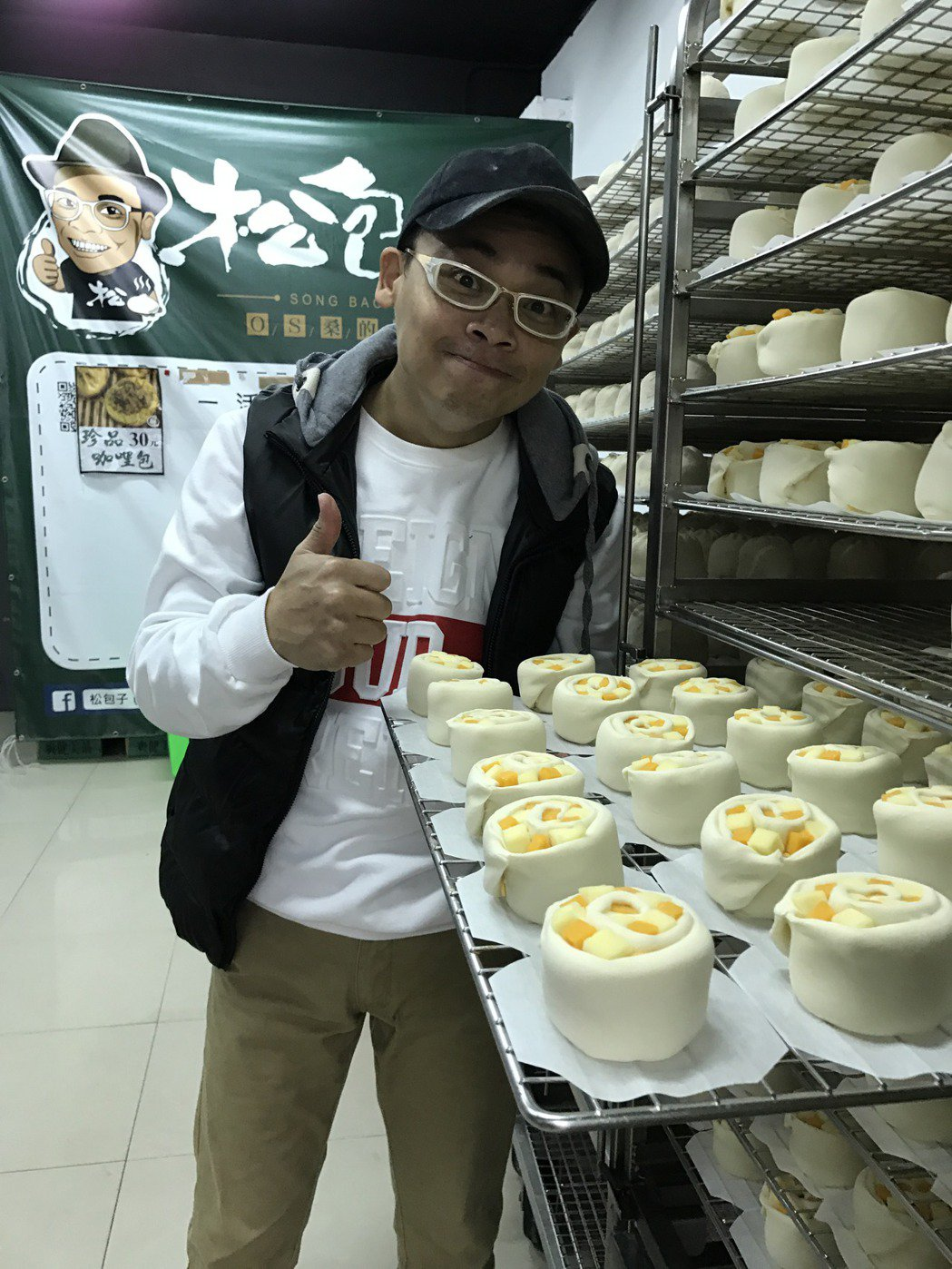 阿松研發的奶皇包很夠味,吃時還會流汁。記者葉君遠/攝影