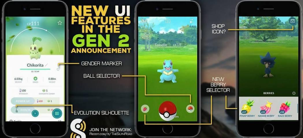 《PokemonGO》更新後介面。圖擷自Pokemon:GO Taiwan粉絲頁