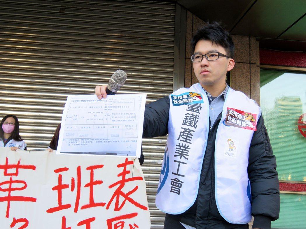 台鐵產業工會理事長王傑等人今天清晨在台北車站召開記者會,指考成會是「黑箱考成會」...