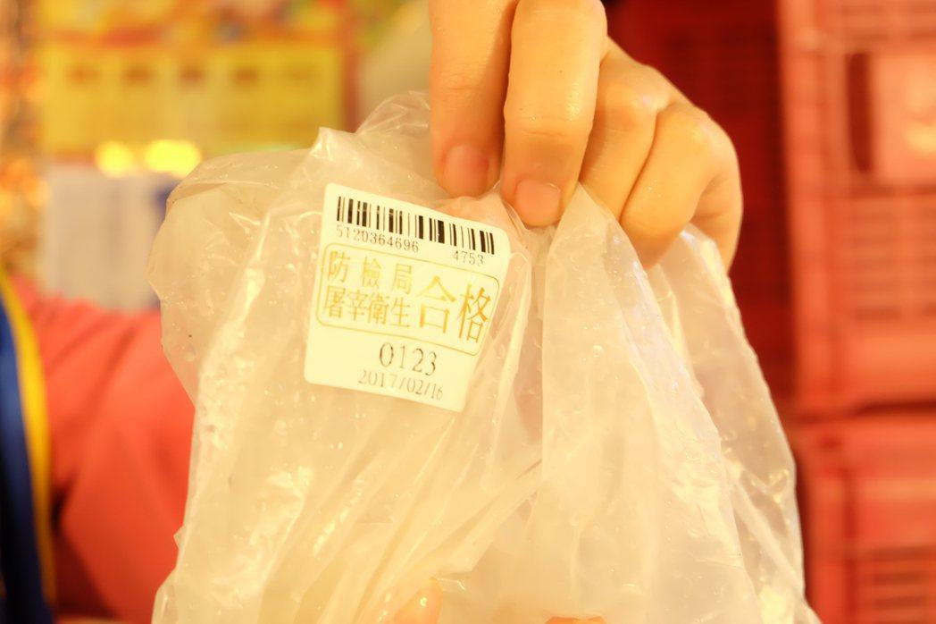 宜蘭縣禽流感應變小組稽查轄內各大傳統市場,要求業者出示肉品合格證明。圖中標章為1...