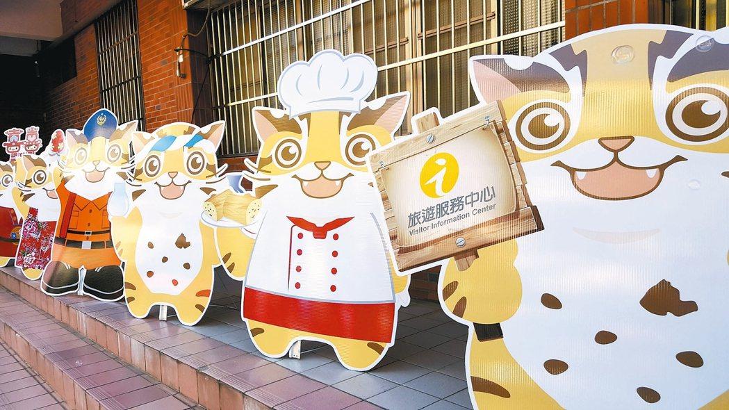 苗栗縣吉祥物「貓裏喵」的造型愈來愈多變化。 記者胡蓬生/攝影