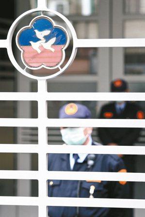 婦聯會門禁森嚴。 本報資料照片