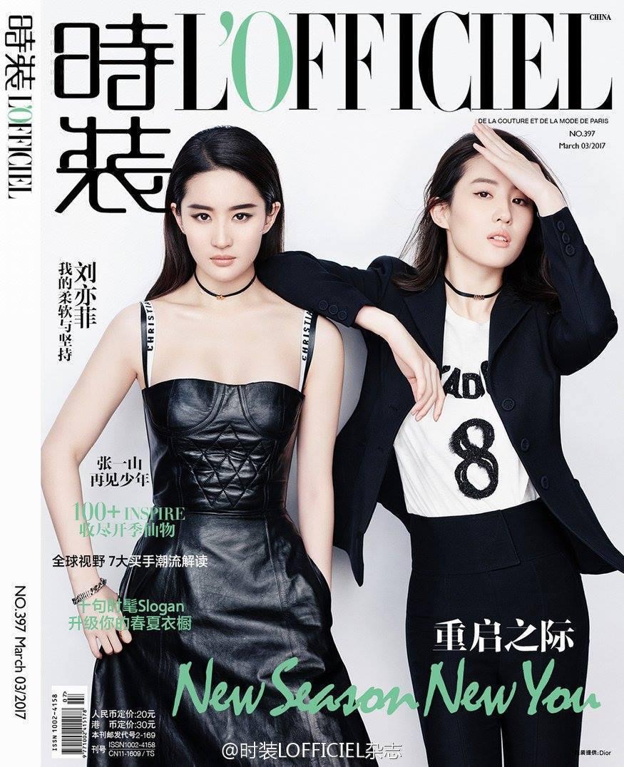 劉亦菲穿Dior皮革裙裝拍攝時尚雜誌LOFFICIEL陸版。圖/取自微博