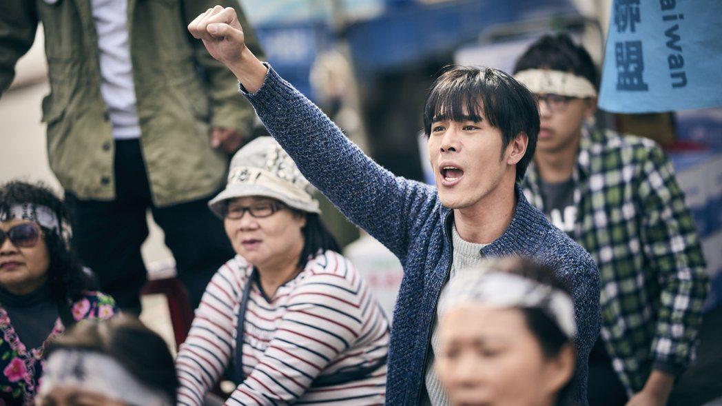 黃騰浩在「勞動之王」中飾演工運成員。圖/客台提供