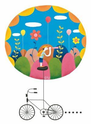 星期日又逢大晴天,一位父親帶著十歲左右的兒子來到公園,教他騎單車。小朋友騎著過高...