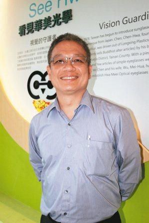 華美光學董座 陳志銘