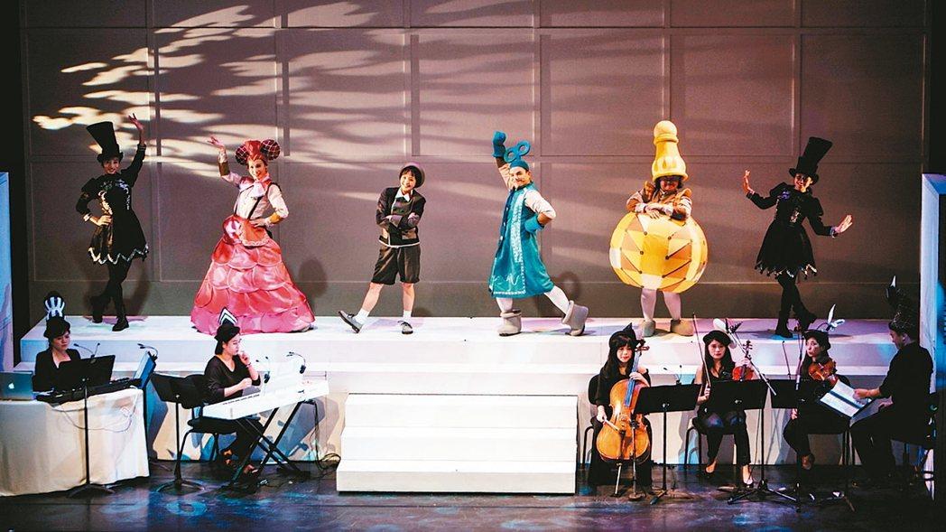 《叮叮的奇幻冒險:消失的童玩王國》現場音樂、戲劇互動。 O劇團/提供