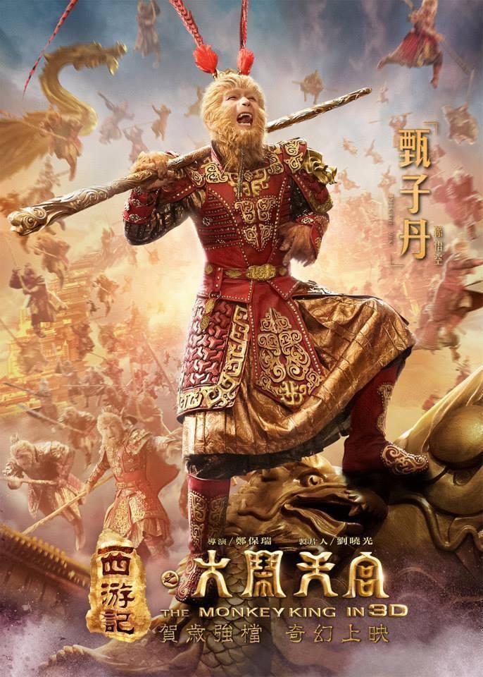 甄子丹在「西遊記之大鬧天宮」裡的孫悟空扮相很難看出原來的面貌。圖/取自臉書