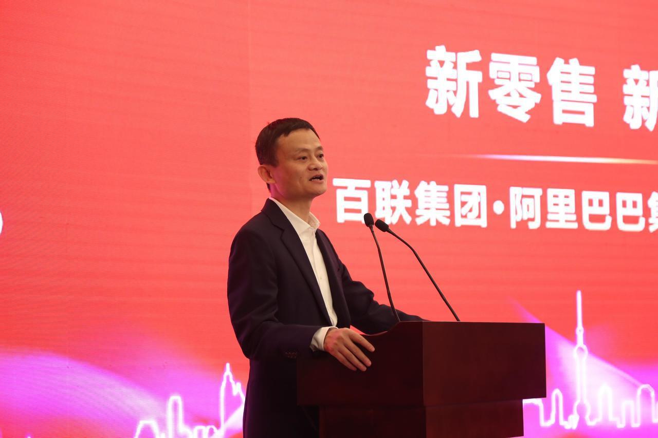 阿里巴巴集團主席馬雲宣示,2017年將阿里巴巴的是「新零售」元年,今年起,整個集...