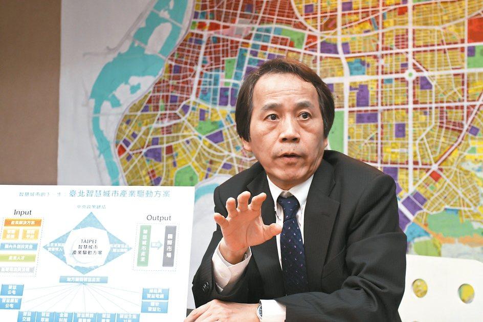 台北市副市長林欽榮指出,市府將以「台北智慧城市產業驅動方案」與中央進行緊密溝通合...