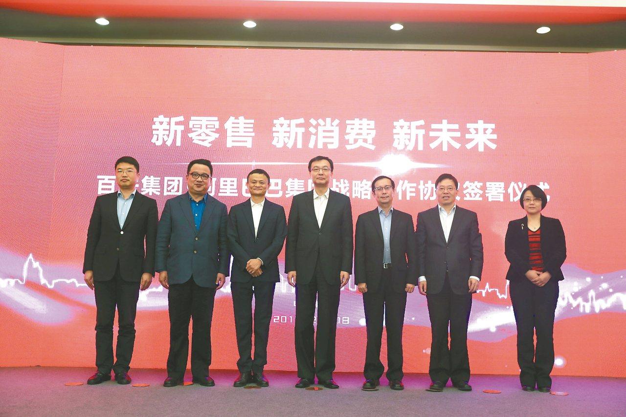 大陸電子商務龍頭阿里巴巴20日與本土零售業巨頭百聯集團簽署戰略合作協定,雙方將合...