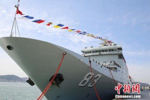 中國大陸自行研發的新型訓練艦「戚繼光」號。圖/取自中新網