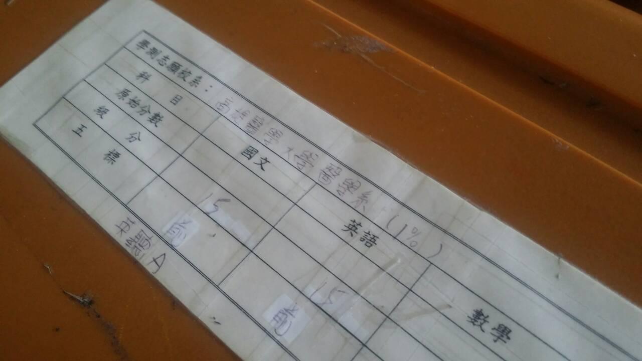私立嘉華中學醫科養成班學生在個人桌角寫下第一志願,時時惕勵自我。記者王慧瑛/攝影