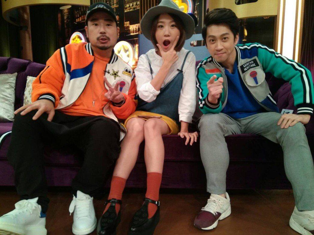 阿達(左起)、LULU和陳漢典上衛視中文台「一袋女王」。圖/衛視中文台提供