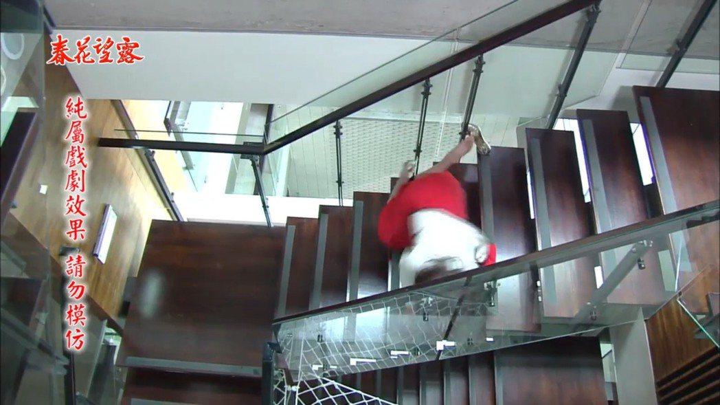 廖家儀戲中摔樓梯。圖/擷自民視戲劇頻道youtube