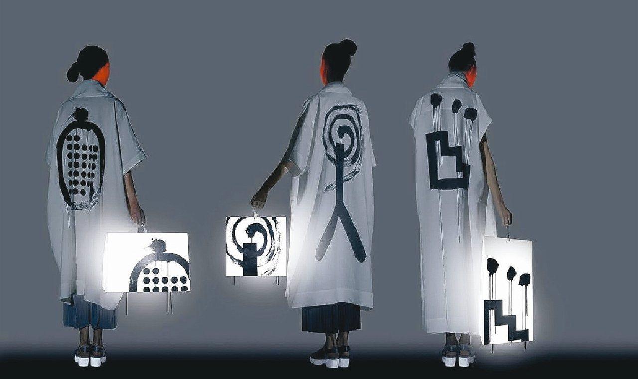 台北遠企購物中心的「日本設計界教父」田中一光與三宅一生的企劃展,展期至3月29日...