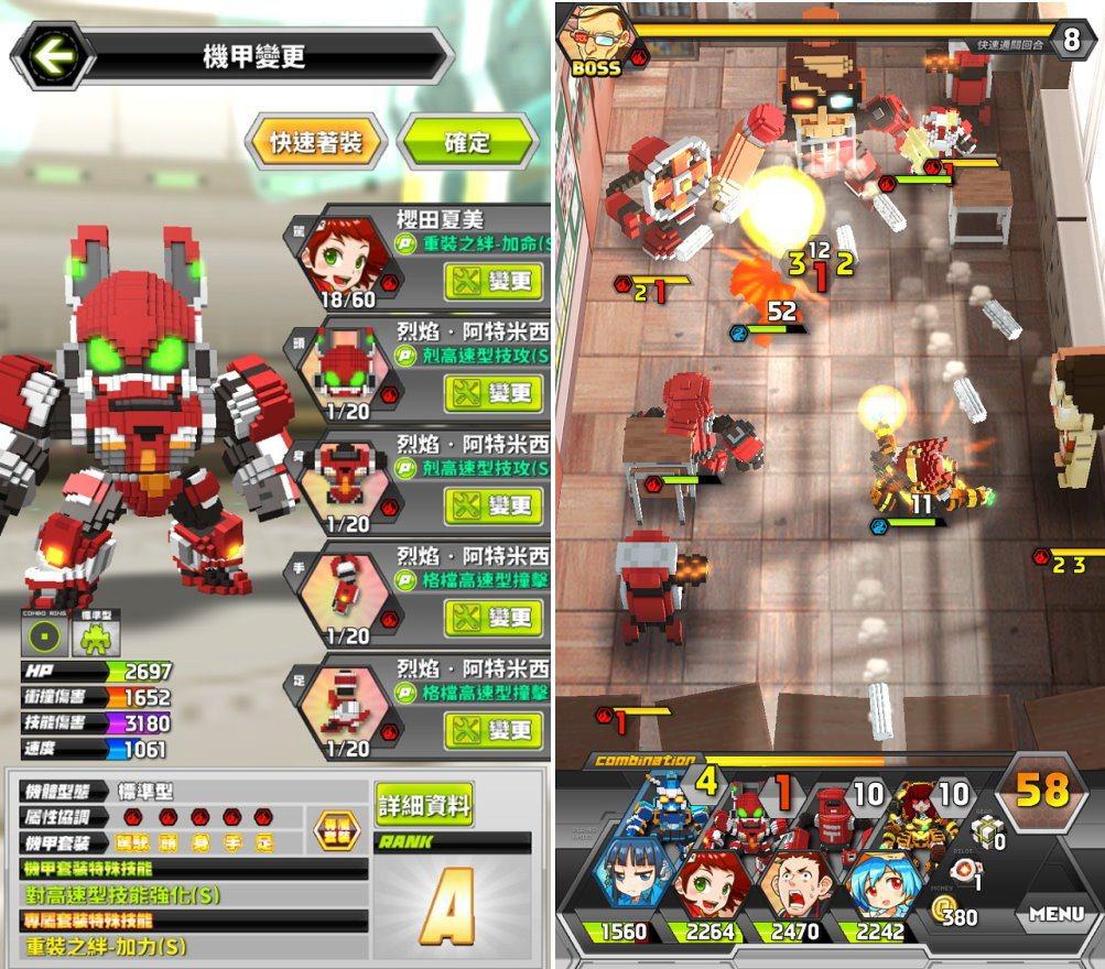 《Qubot像素戰機》讓玩家可透過機甲變更系統,自由創作專屬自己的機甲。