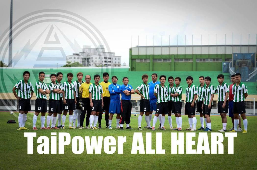 台電與大同願意配合政策成立球隊扛起台灣足球大旗已經阿彌陀佛,總不能期待他們還要把公司的營收拿來填補足球的虧損,台灣體育政策的畸形走向才是台灣足球被迫放棄治療的主因。  圖/取自取自台灣電力公司足球隊