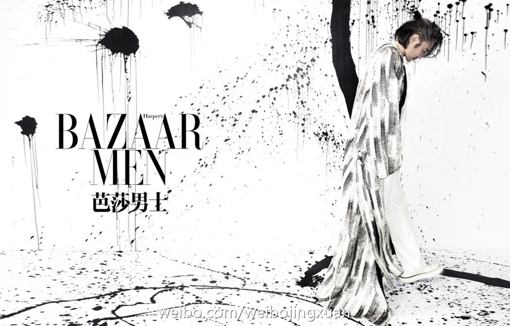 吳秀波將登上「芭莎男士 」雜誌三月號封面,展現成熟男性魅力風範。圖/摘自微博
