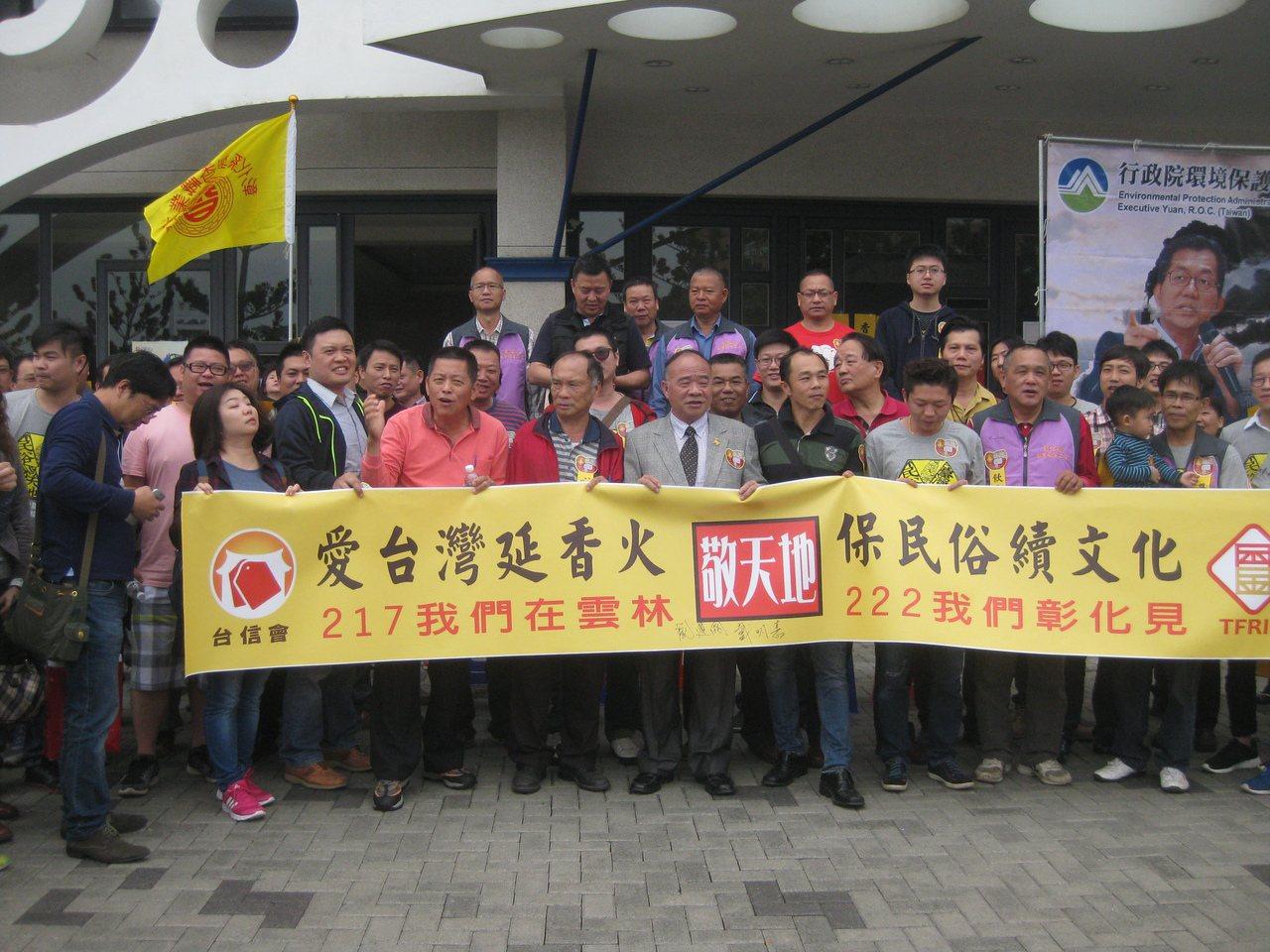 全國禮儀用品職業工會全國總工會、全國禮儀公會的會員,也到場外抗議,希望空汙法不要...