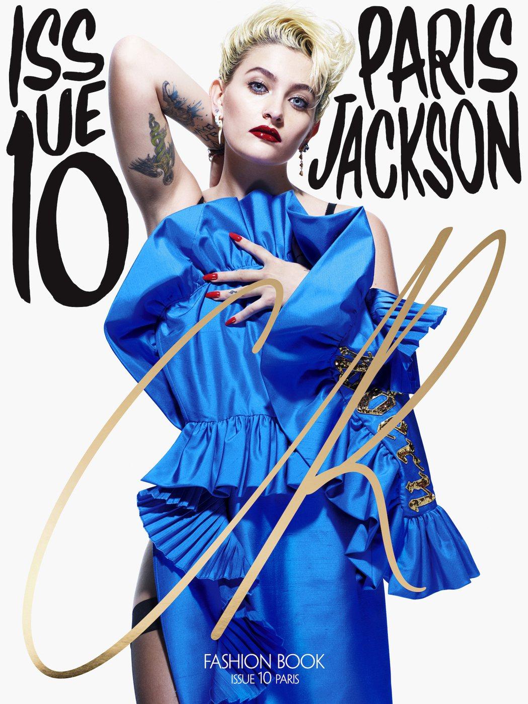 麥可傑克森的女兒派瑞絲傑克森,近日登上前法國版VOGUE雜誌總編輯Carine ...