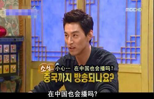 朱鎮模上節目自爆章子怡對他有好感  圖/摘自網路
