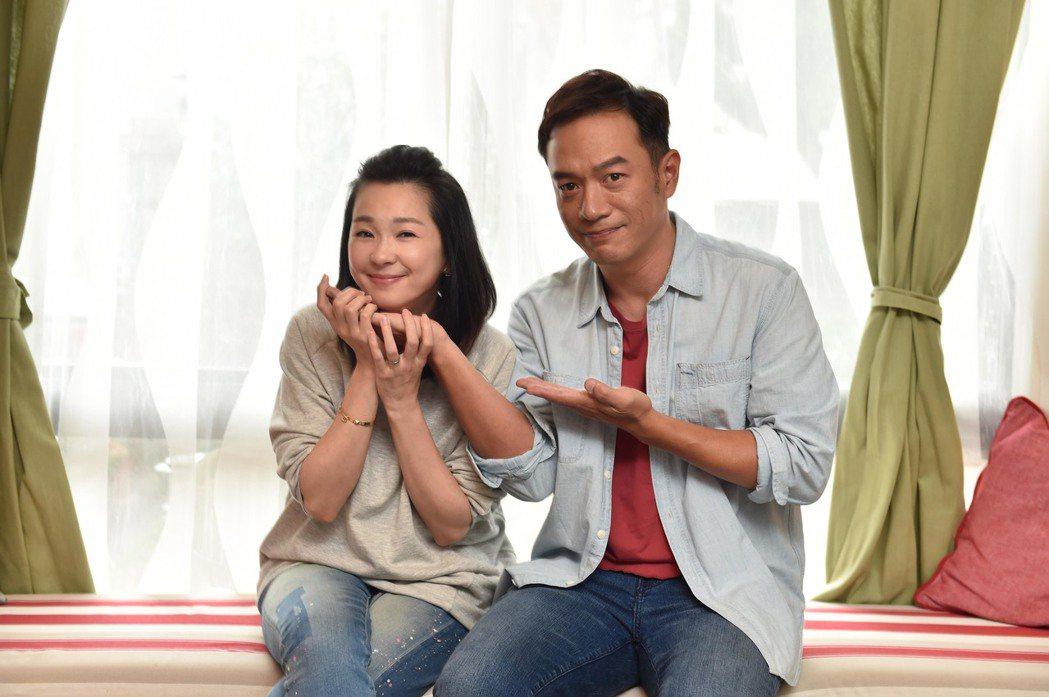 六月(左)、張翰合作「酸甜之味」。圖/TVBS提供