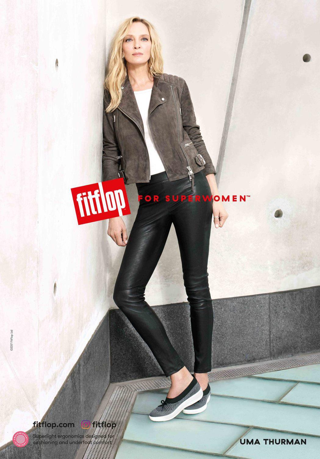 鄔瑪舒曼擔任FitFlop廣告代言人,展現女人自信和充滿力量的新形象。圖/Fit...