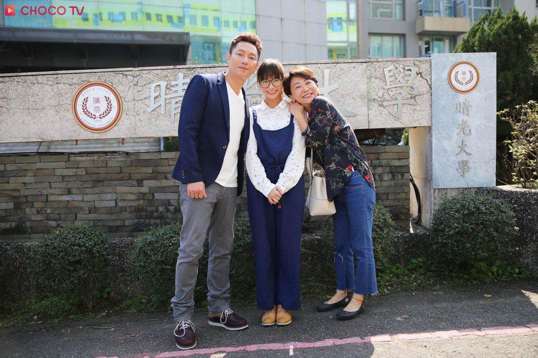謝祖武(左起)、黃姵嘉、曹蘭合作「老爸上身」。圖/CHOCO TV提供