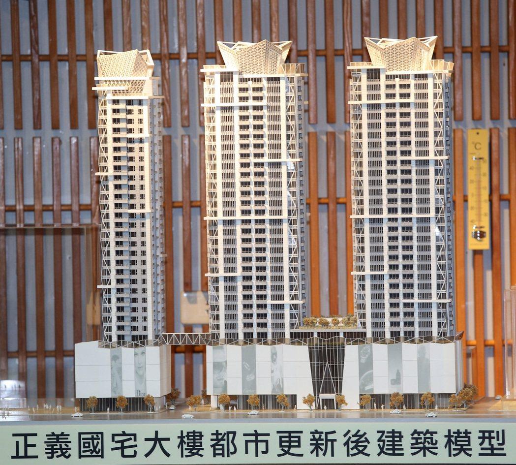 正義國宅完工模型。記者曾吉松/攝影
