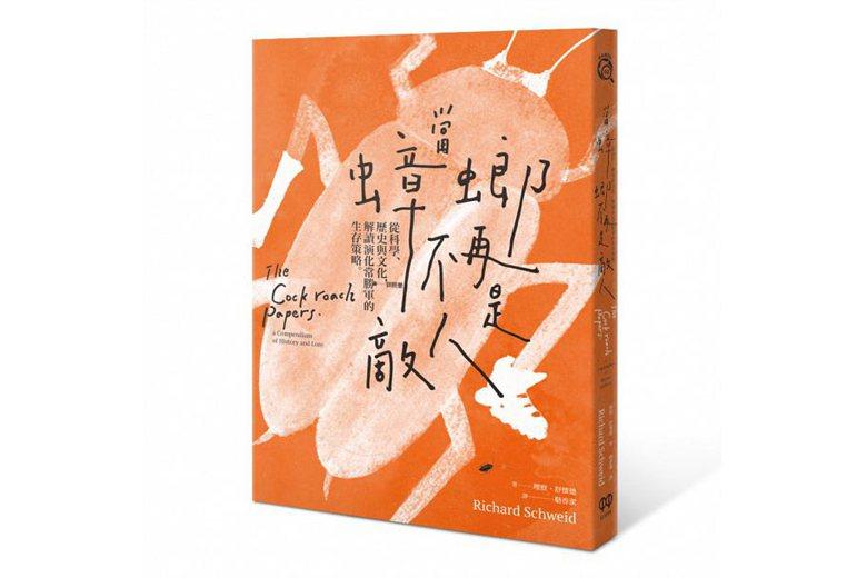 圖/紅樹林出版社提供