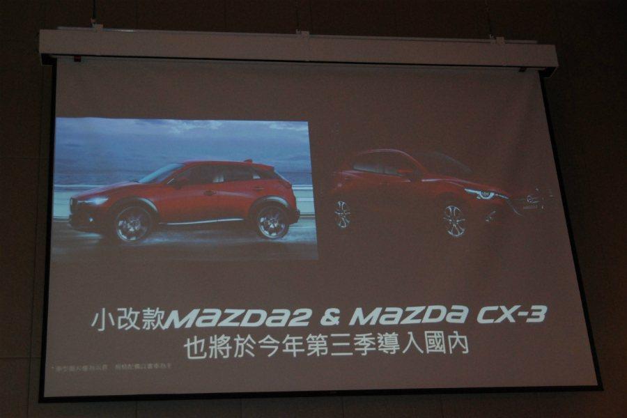 小改款 Mazda2 小型掀背車與 Mazda CX-3 跨界休旅車將於今年第三...