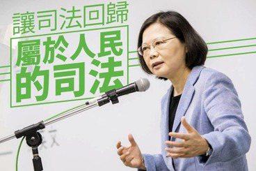 楊貴智/人民看不懂判決書:是文言文的錯還是太八股?