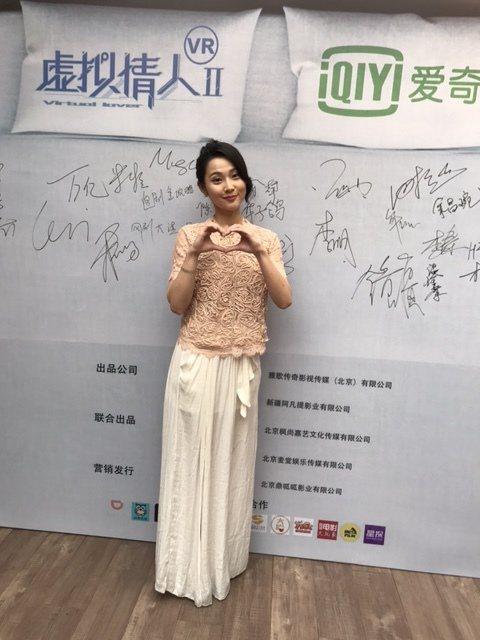 華千涵主演的電影「虛擬情人」一周點擊率已破千萬  圖/麥子娛樂提供