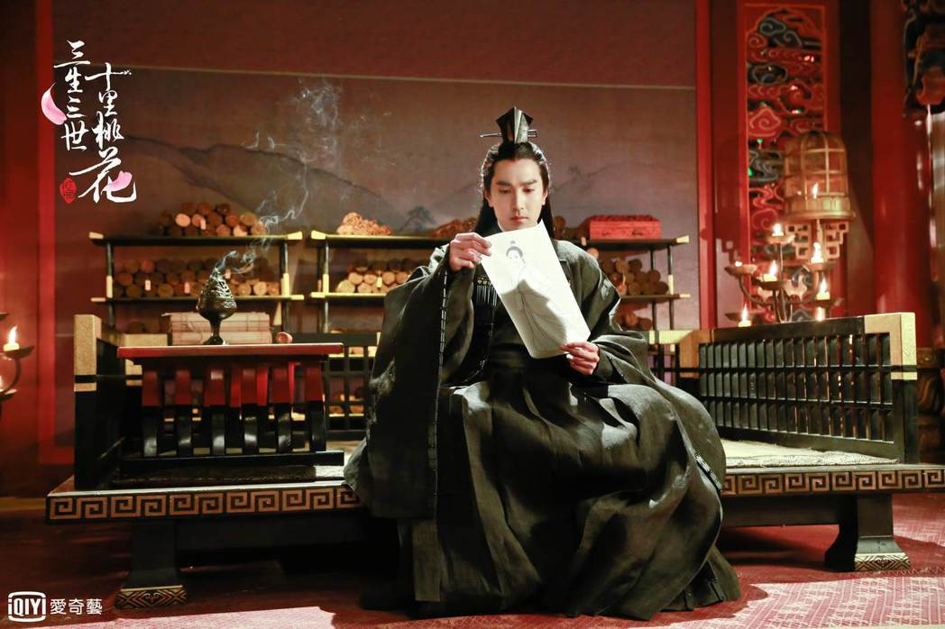 趙又廷在「三生三世十里桃花」的戲服拍賣很搶手。圖/愛奇藝台灣站提供