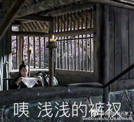 網友把劇中白手帕KUSO成內褲。圖/摘自微博
