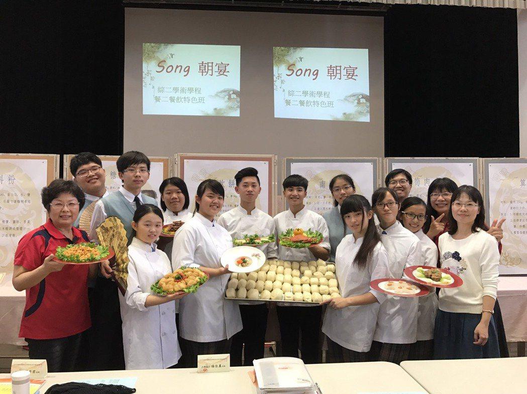 台南市光華高中師生做出15道宋朝佳餚,讓大家了解宋朝的飯局。記者鄭惠仁/攝影