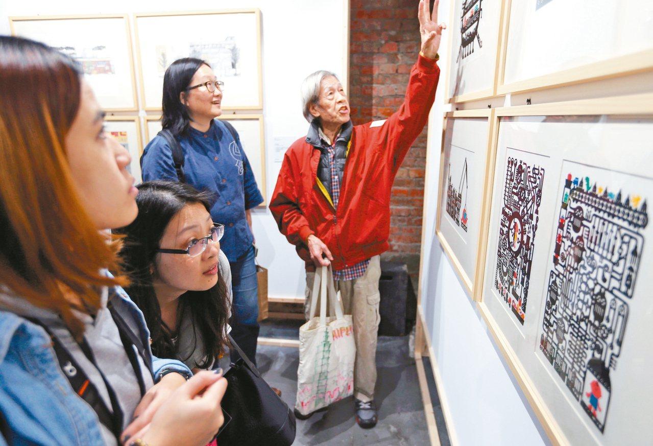 第50屆波隆納世界插畫大展,精挑細選出77位插畫家385件創作,24日起在華山文...