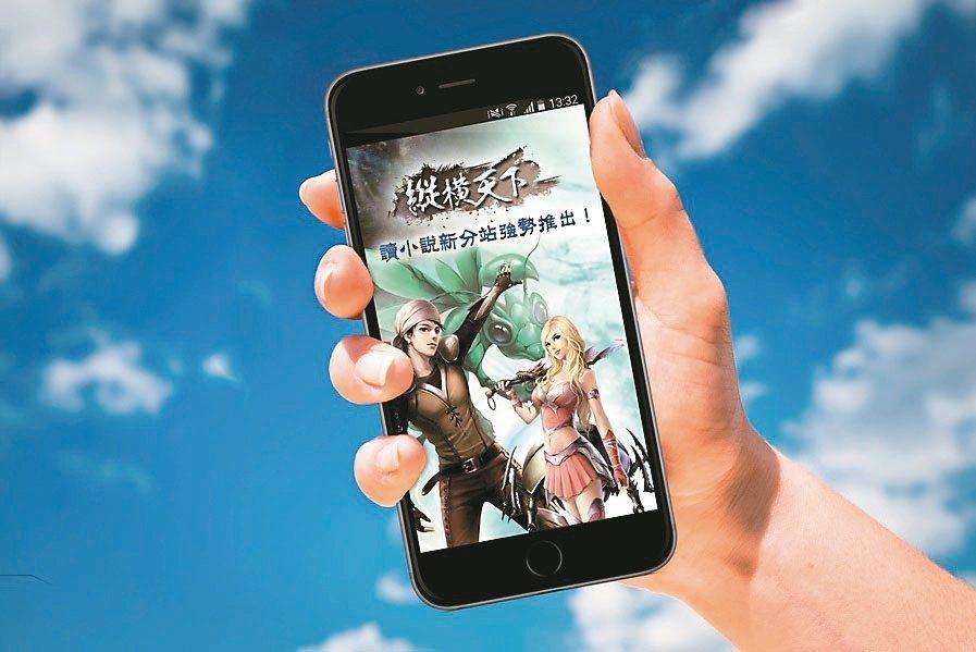 廣受網友喜愛的線上小說網站「udn讀小說」(novel.udn.com)新推出,...