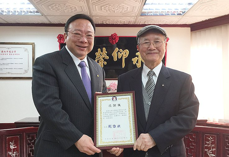 中華大學校長劉維琪(左)致贈感謝狀給永光榮譽董事長陳定川。 中華大學/提供