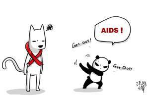 蔣維倫/反同團體真的關心愛滋病嗎?(並沒有)