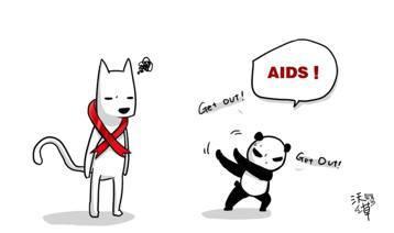 反同團體真的關心愛滋病嗎?(並沒有)