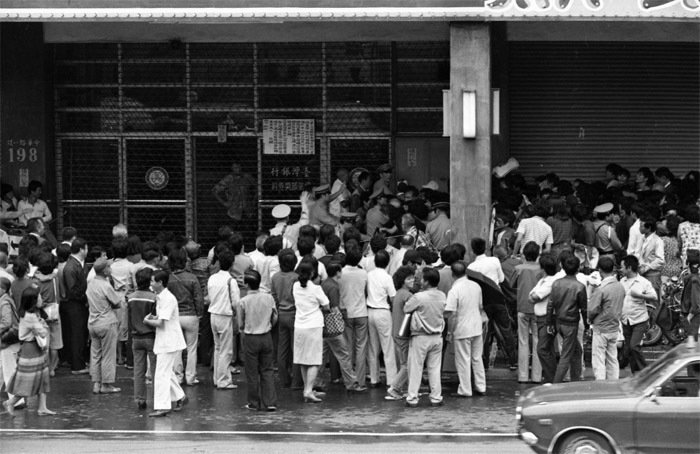 廿二日上午九點不到,台灣銀行獎券科前擠滿了上千名的獎券商,準備搶購第一千零三期的...
