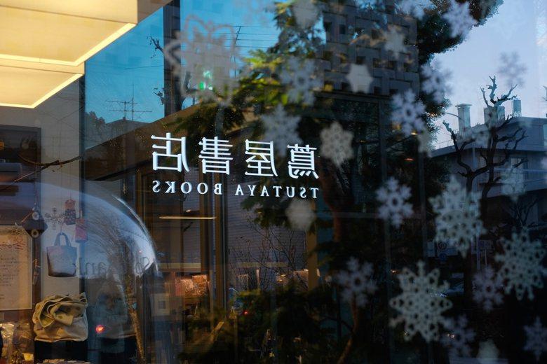 從企業營運角度,鎖定一過去陌生的消費族群,存在莫大風險,但反過來想,有沒有可能針對這群高收入高品味的成熟消費群,打造屬於他們喜好的全新服務模式? 圖/取自 Yuhei Kuratomi(CC BY-SA 2.0)
