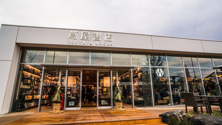 蔦屋書店透過強大的企劃力,建構出一個真正以顧客為中心的體驗場。 圖/取自 chibicode (CC BY-SA 2.0)